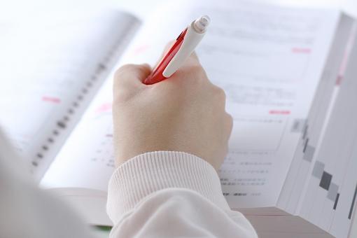 受験勉強と過去問