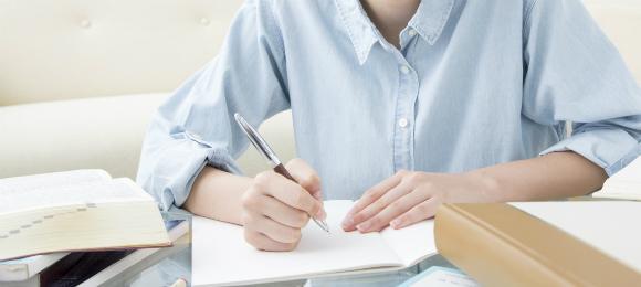 過去問の勉強法