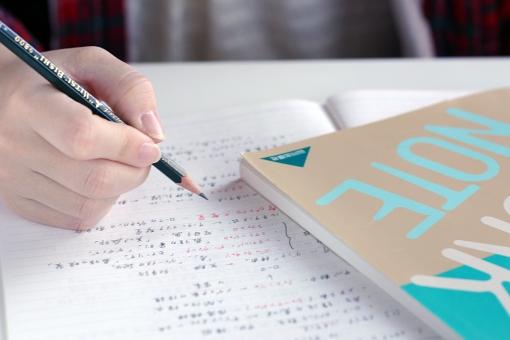 受験に成功する人のノート