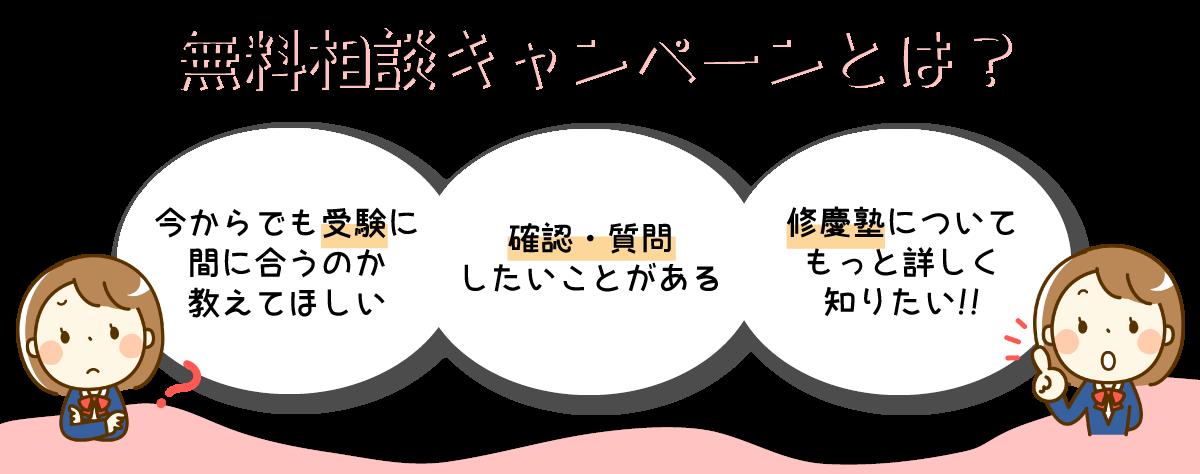 osaka.muryou1